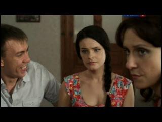 Мамочка моя 3 серия (2012)